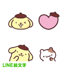 【LINE絵文字】ポムポムプリン 絵文字 ※有料