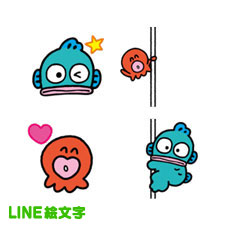 【LINE絵文字】ハンギョドン 絵文字 ※有料