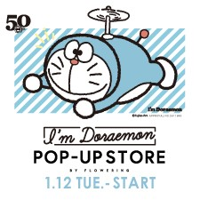 Floweringの「I'm Doraemon POP-UP STORE」をPLAZA 3店舗で開催!